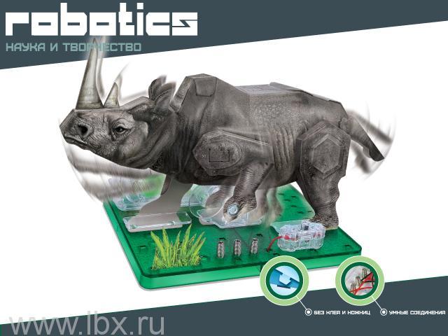Научный опыт `Носорог`, Amazing Toys Ltd