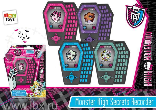 Телефон Monster High (Школа Монстров), IMC Toys