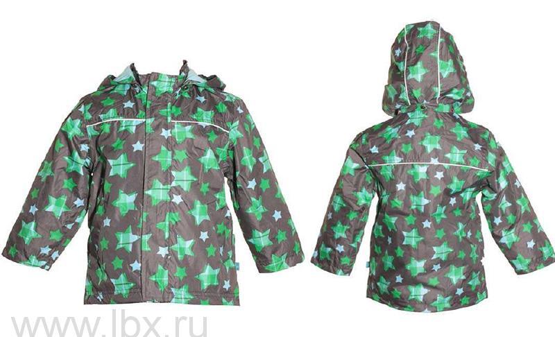 Куртка Me Too (Ми Ту)