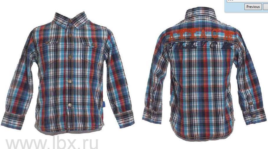 Рубашка Me Too (Ми Ту)- увеличить фото