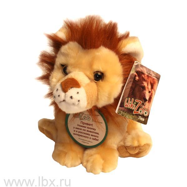 Мягкая игрушка Лев, WikiZoo (ВикиЗу)