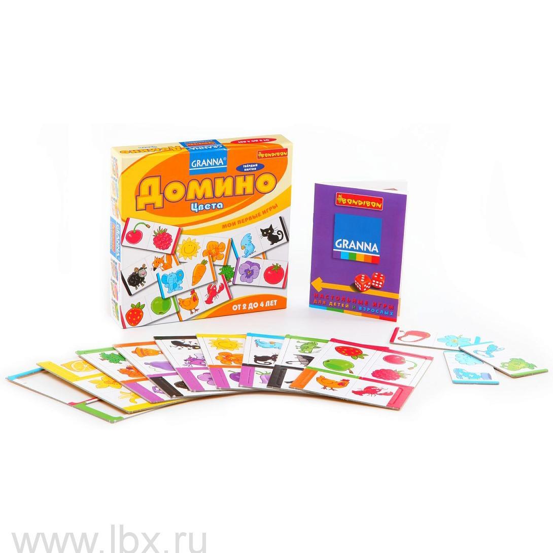 Настольная игра Домино цвета из серии Мои первые игры, Bondibon (Бондибон)