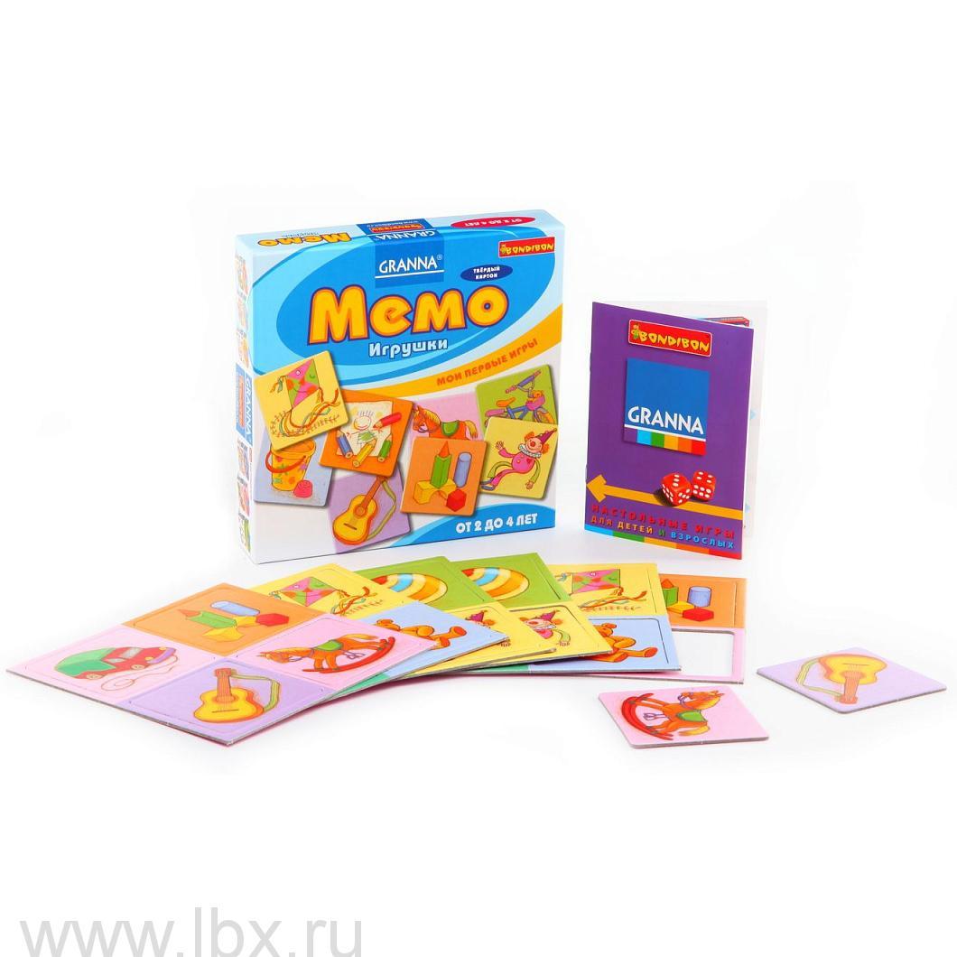 Настольная игра Мемо игрушки из серии Мои первые игры, Bondibon (Бондибон)