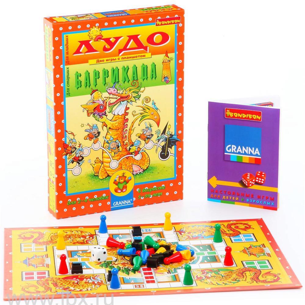 Настольная игра `Лудо и Баррикада`, Bondibon (Бондибон)
