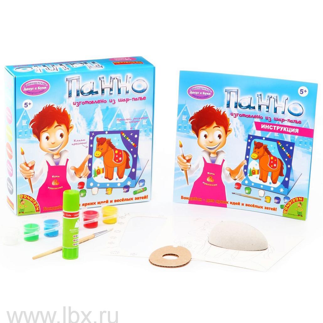 Набор для детского творчества `Панно из ШАР-ПАПЬЕ` Лошадка, Bondibon (Бондибон)