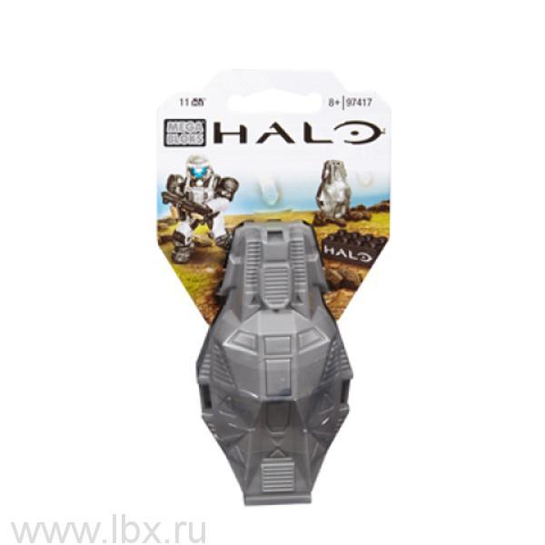 Фигурки воинов `Halo` с оружием в капсуле, Mega Bloks (Мега Блокс)