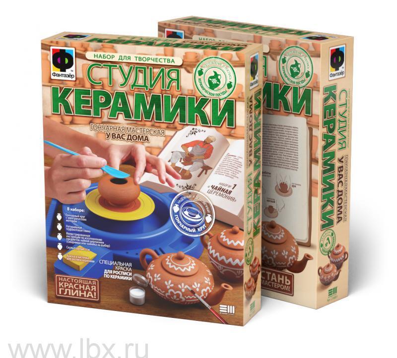 Студия керамики Чайная церемония, Эльфмаркет