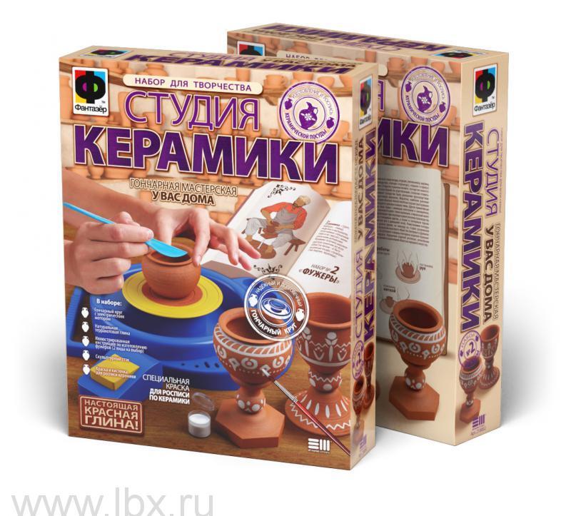 Студия керамики Фужеры, Эльфмаркет