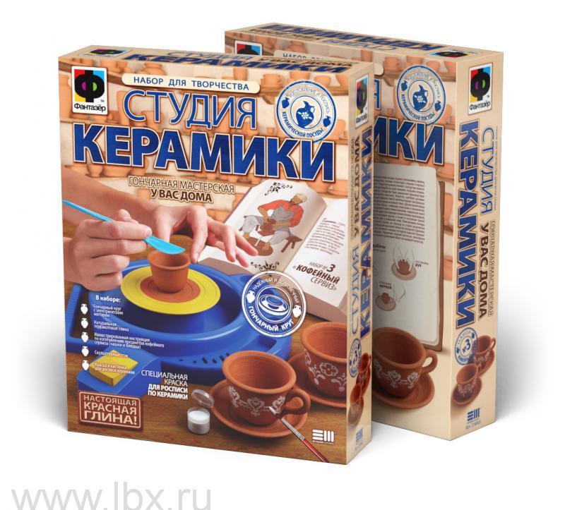Студия керамики Кофейный сервиз, Эльфмаркет