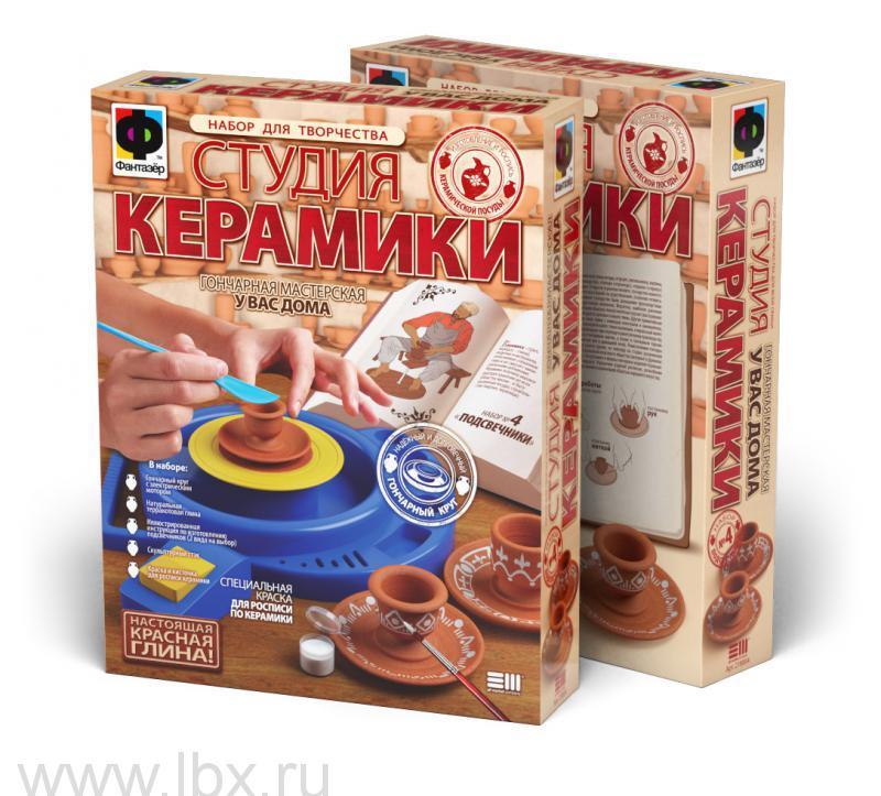 Студия керамики Подсвечники, Эльфмаркет