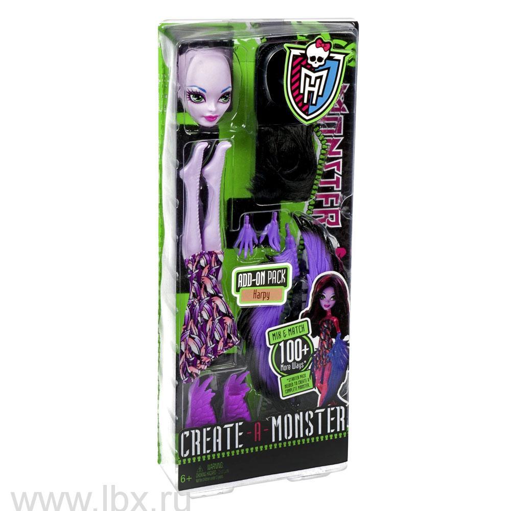 Набор `Создай монстра` Девочка-Гарпия, Monster High (Школа Монстров)
