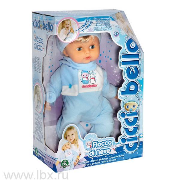 Кукла Cicciobello интерактивная Giochi Preziosi (Джиочи Презиоси)