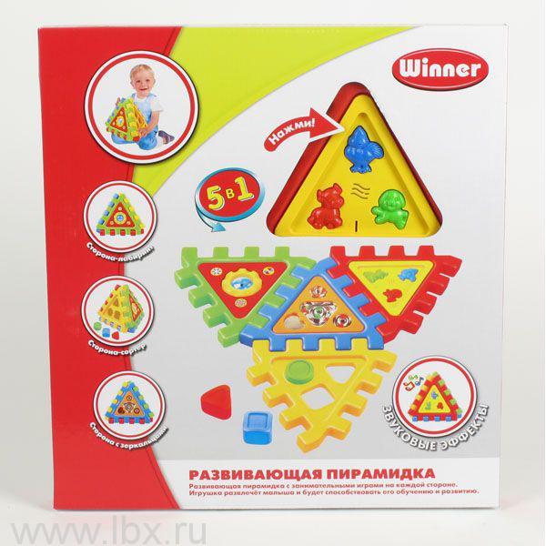 Развивающий электронный игровой набор `Пирамидка`, Winner Toys (Виннер тойз)