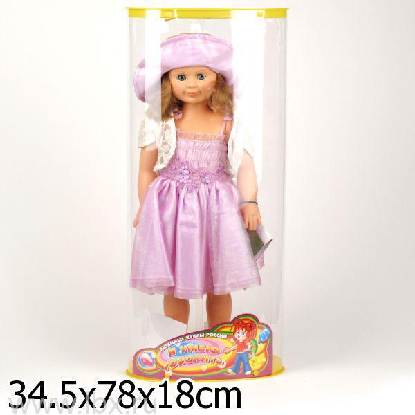 Кукла `Милана 3`, Весна