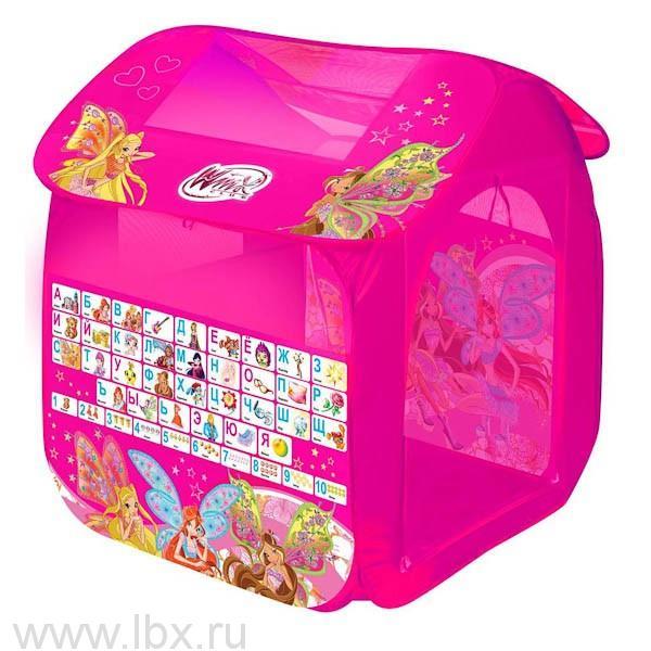 Детская игровая палатка, Играем вместе, Winx с азбукой в сумке