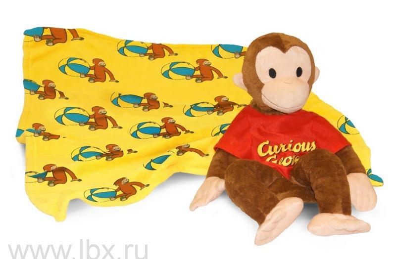 Мягкая игрушка-плед-подушка Zoobies (Зубис) Любопытный Джордж