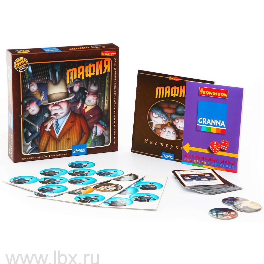 Настольная игра Мафия Bondibon (Бондибон)