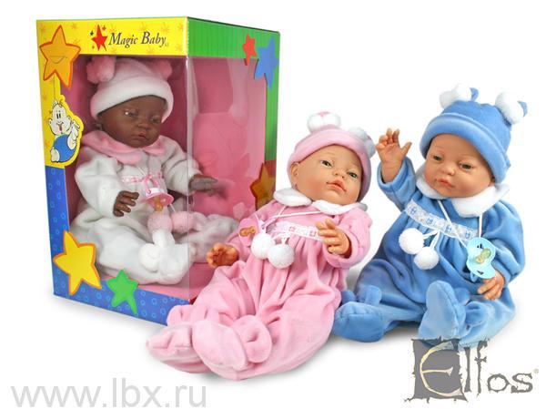 Кукла Carinosos (Кариньо) Elfos (Эльфос)