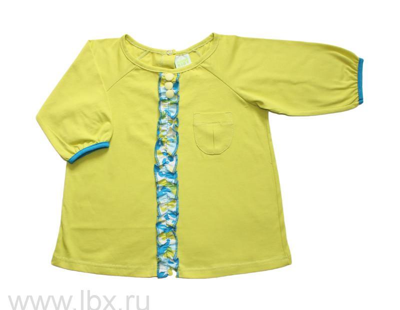 Блуза `Моника`, Веселый малыш