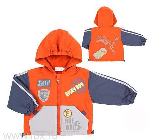 Куртка для мальчика, FUN TIME (ФАН ТАЙМ)
