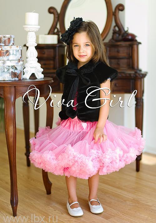 Нарядная юбка, Viva Girl