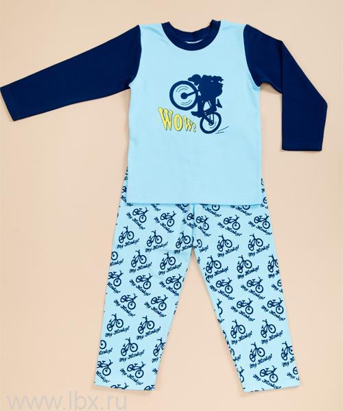 Пижама для мальчика, коллекция `Велосипед`, Модамини