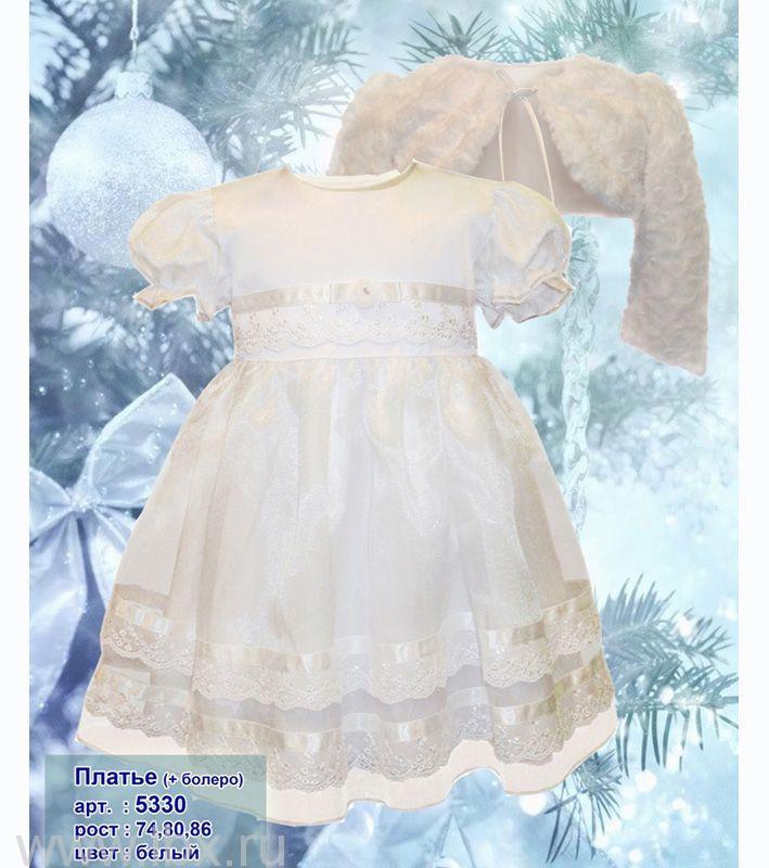Платье и болеро, AlbiNat (АльбиНат)- увеличить фото