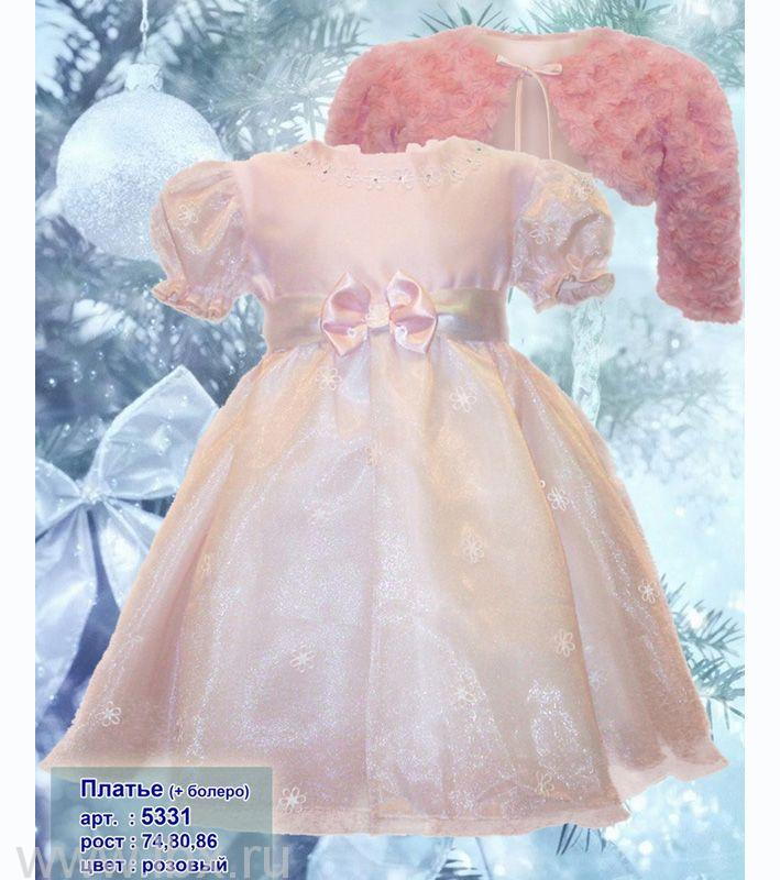 Платье и болеро, AlbiNat (АльбиНат)