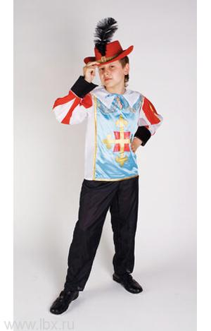 Карнавальный костюм `Мушкетер`, Шампания