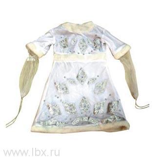 Новогодний костюм `Снежинка`, Шампания