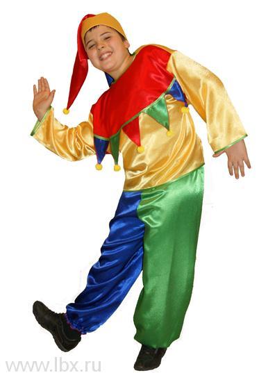 Карнавальный костюм `Скоморох` Вестифика