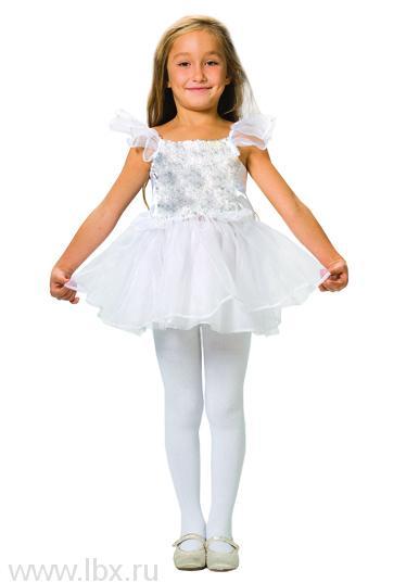 Карнавальный костюм `Снежинка` Вестифика