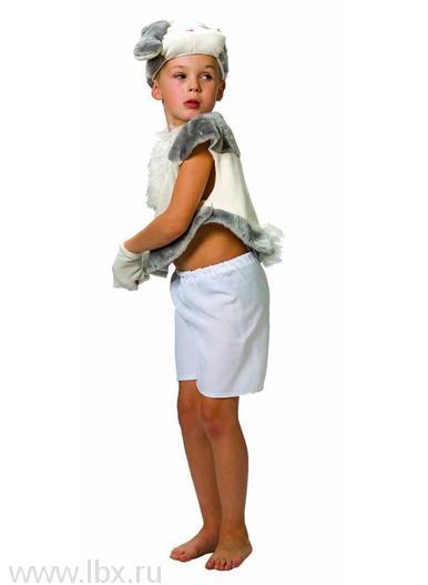 Карнавальный костюм `Зайчонок` Вестифика