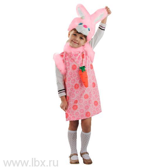 Карнавальный костюм `Зайка Липси (розовая)`, ТД Батик