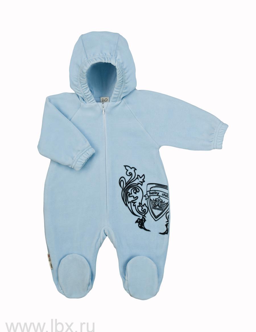 Комбинезонна подкладке, голубой, Lucky Child (Лаки Чайлд)