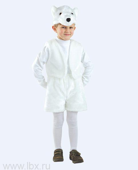 Карнавальный костюм `Белый медведь`, ТД Батик