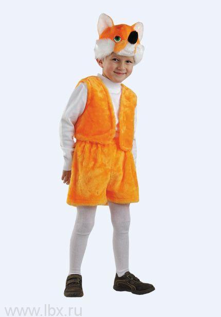 Карнавальный костюм `Лисенок`, ТД Батик