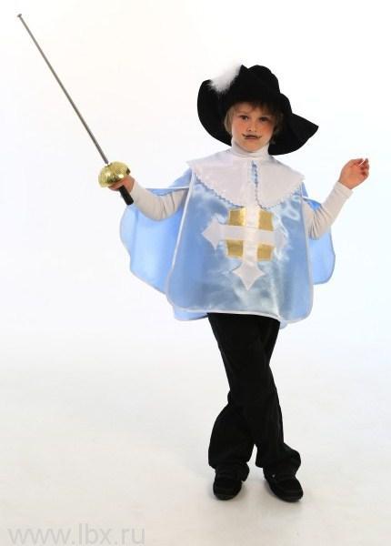 Карнавальный костюм `Мушкетер`, Вестифика