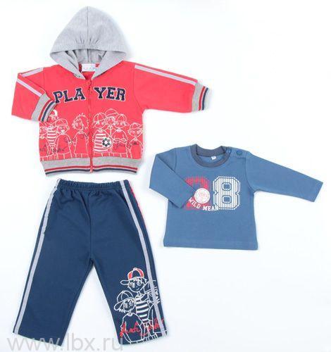 Комплект для мальчика (кофта, джемпер и брюки), Bony Kids (Бони Кидс)- увеличить фото