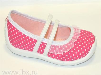 Текстильная обувь для девочки Pola, Lemigo (Лемиго)- увеличить фото