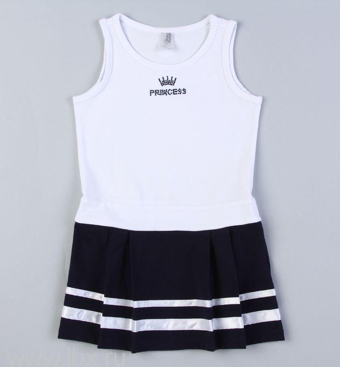 Платье для девочки Santa Barbara (Санта-Барбара)
