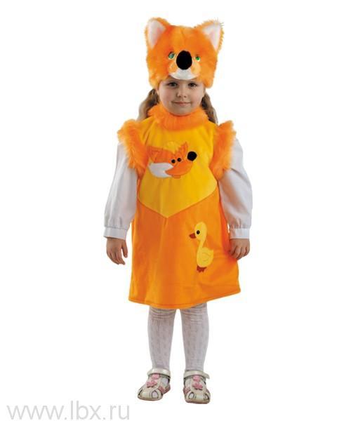 Карнавальный костюм `Лисичка Линда` Батик
