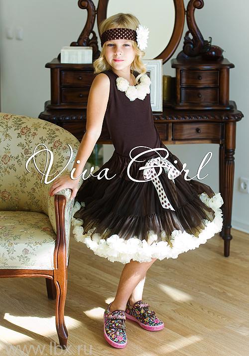 Юбка нарядная Viva girl (Вива Герл)- увеличить фото