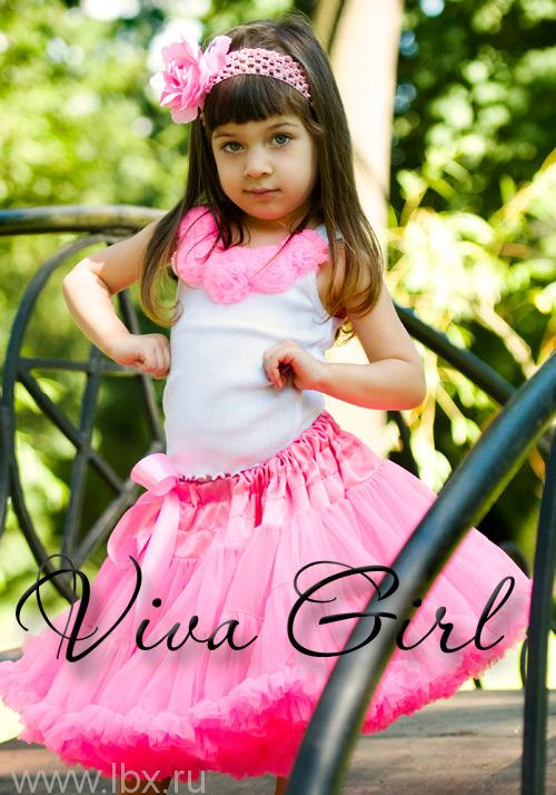 Юбка нарядная Viva girl (Вива Герл)