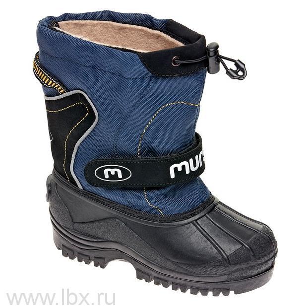 Сноубутсы синие Mursu (Мурсу)