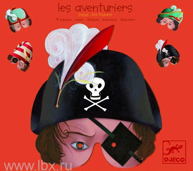 Кранавальные маски для мальчика `Путешествие`, Djeco (Джеко)