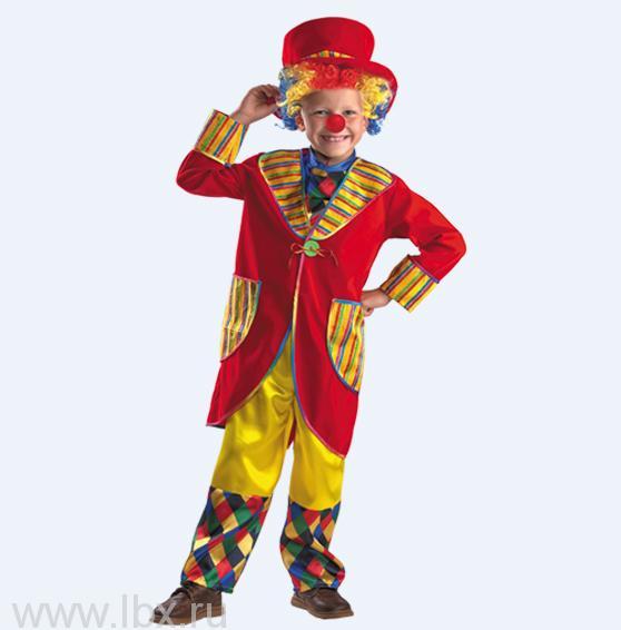 Карнавальный костюм `Клоун Франт` Батик
