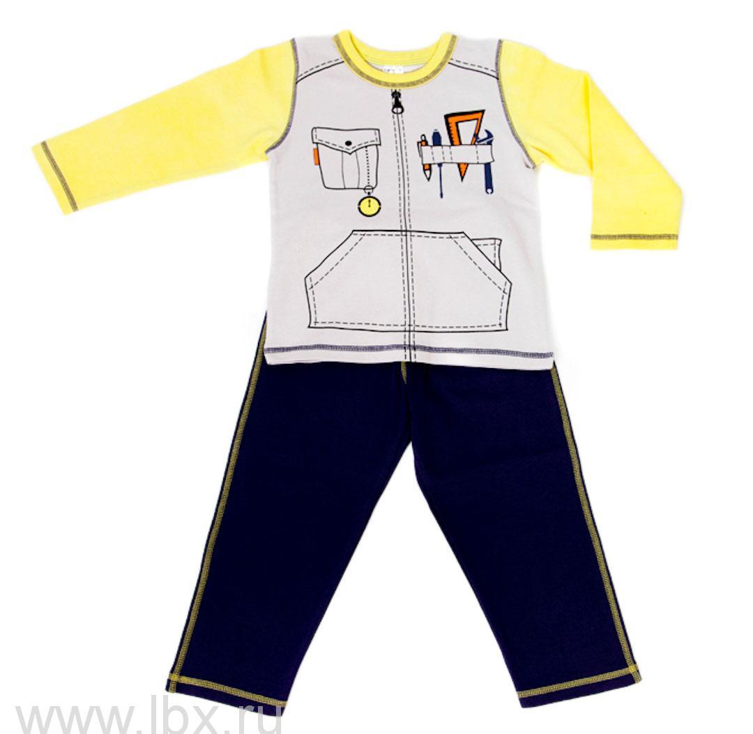 Пижама для мальчиков `Механик`, Модамини