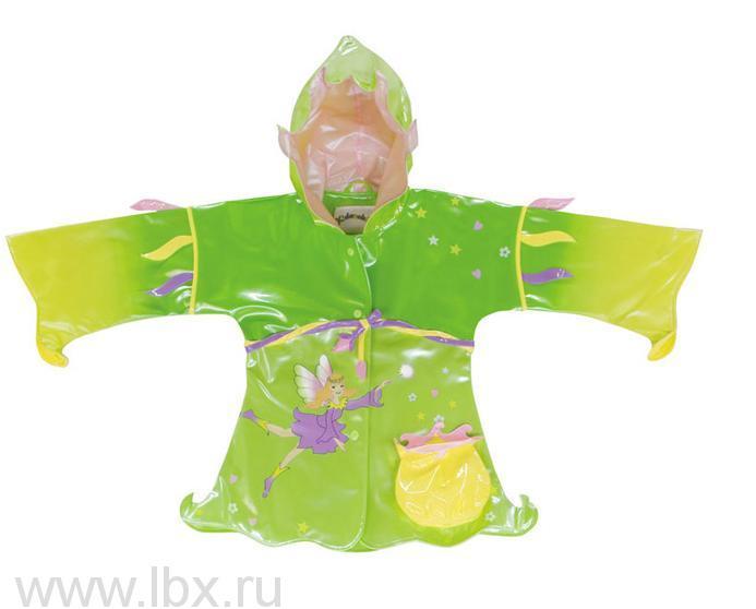 Плащ детский `Фея` с подкладкой, Kidorable (Кидорабл)- увеличить фото