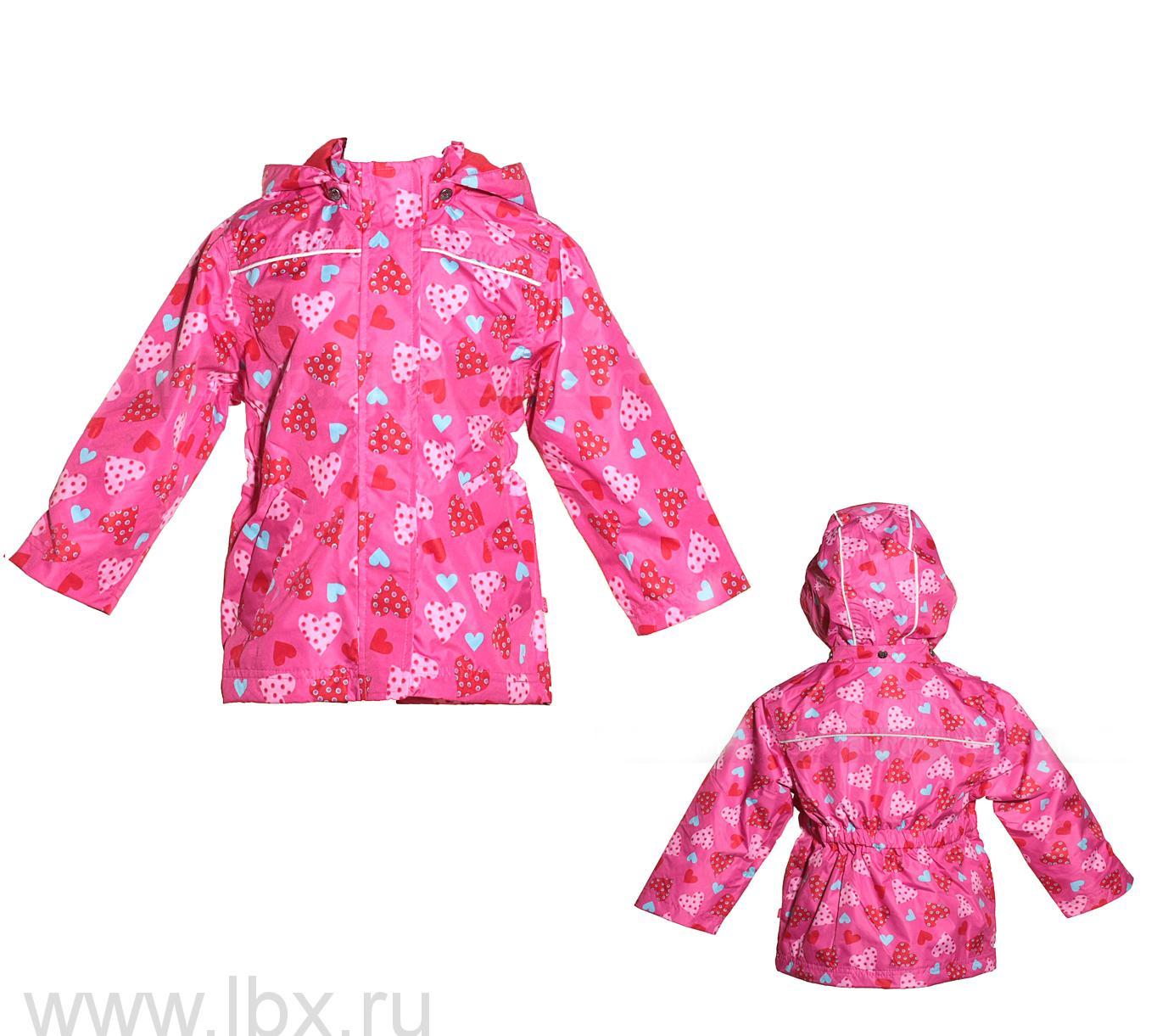 Куртка Me Too (Ми Ту), розовая